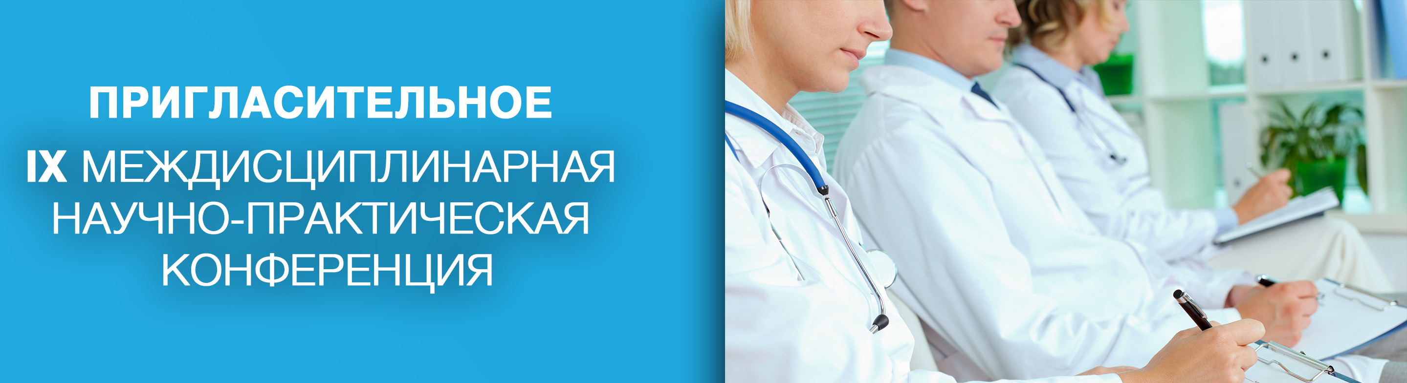//nb-clinic.ru/wp-content/uploads/2018/01/IX-1.jpg