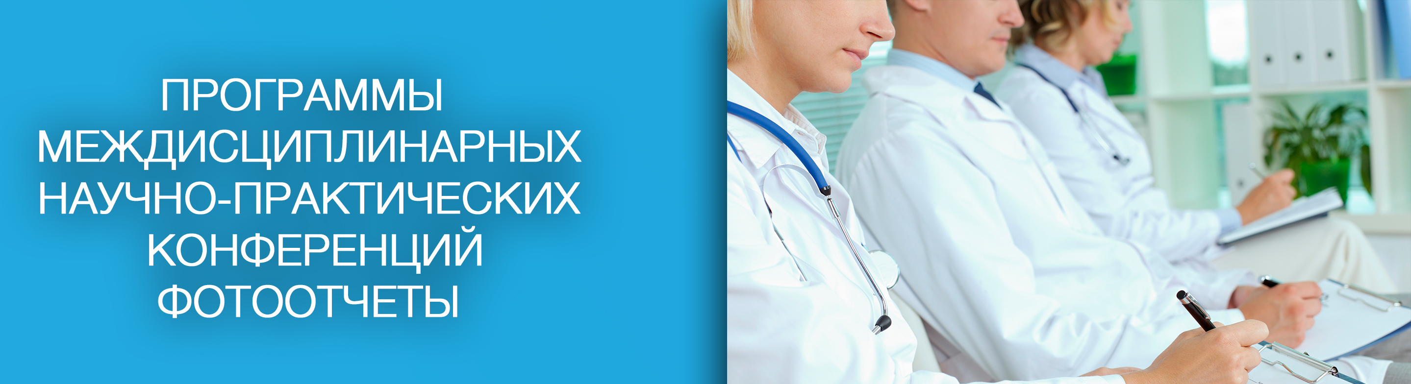 //nb-clinic.ru/wp-content/uploads/2018/01/nbc.jpg
